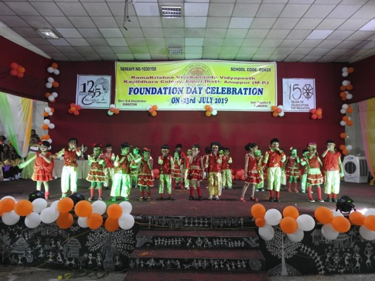 foundation day and annual function